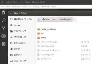 vs codeでフォルダを開く